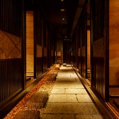 個室和食居酒屋なかの家 京橋店