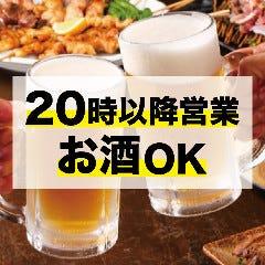 食べ放題×個室居酒屋 侍 新宿本店