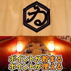 鉄板料理と馬肉寿司 個室居酒屋 くゐな 豊橋駅店