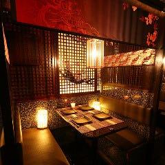 うなぎ 串焼きと九州料理 芋蔵霞が関店