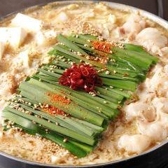 特製石狩鍋と地鶏料理 八兵衛 田町