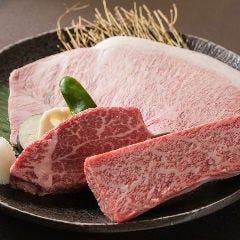 肉処 倉 豊中店