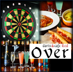 Darts&Cafe Over