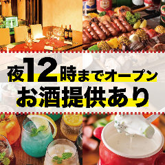 全品食べ飲み放題専門店 個室肉バル ミルザ 新宿店