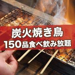 楽楽 渋谷店