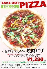 ぐるなび - すすめ!ヴァイキング 京都八幡店 (八幡・京田辺/焼肉)