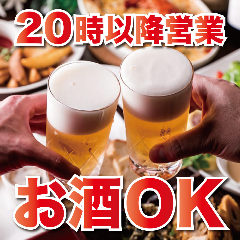 個室肉バル クオッカ 新宿店