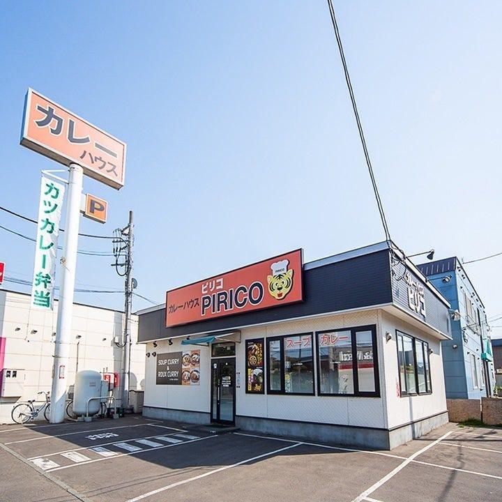 店舗外観と店舗前には駐車場がある