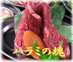 焼肉食べ放題 力丸 梅田お初天神店