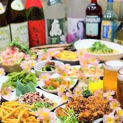 食べ飲み放題 個室居酒屋 絆~KIZUNA~3時間食べ飲み放題2720円