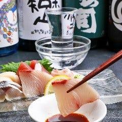 京の漁師めし海鮮居酒屋 展望閣 京都駅前店