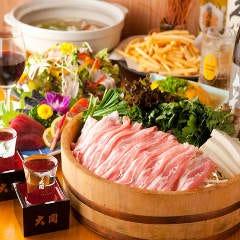 個室で味わう九州地鶏料理 吉蔵 ~YOSHIKURA~ 浦和店