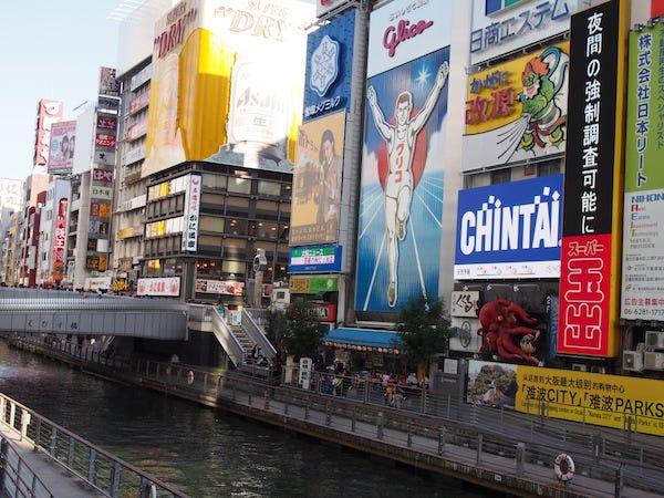 大阪 グリコ 橋
