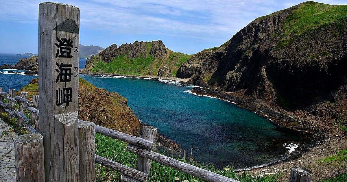 礼文島、北の果ての絶景7連発!おすすめドライブコースはこれだ│観光 ...
