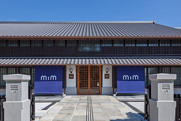 これがミツカンの博物館!?遊びながら学べる「MIM」がセンスよすぎ!│観光・旅行ガイド - ぐるたび
