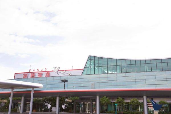 ニュー 東京 釧路