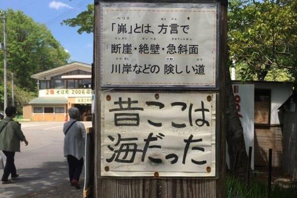 https://rimage.gnst.jp/gurutabi.gnavi.co.jp/image/public/img/article/d9/69/art002930/article_art002930_10.jpg?20190701210500&rw=600