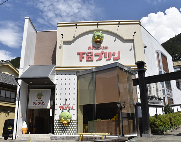 観光 下呂 温泉 下呂温泉を知る|日本三名泉を楽しもう|下呂温泉観光協会