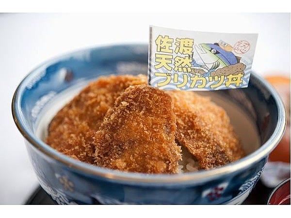 佐渡天然ブリカツ丼