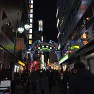 新宿の写真スポットまとめ