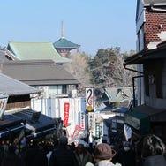 成田空港からたった30分!伝統的な日本を感じられる成田・佐倉