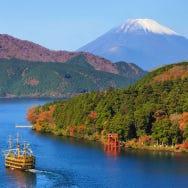 Enjoy Mt. Fuji with a Tour of Hakone!