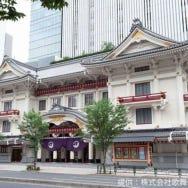 初めての歌舞伎を10倍楽しむ方法
