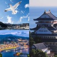 Atami 1-Day Itinerary: Exploring Japan's Castle & Hot Springs Resort Town Near Tokyo!