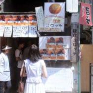 溢れるほどのいくらとしらす!鎌倉の絶品食べ歩きグルメ・鶴岡八幡宮の参拝 江ノ電散歩1