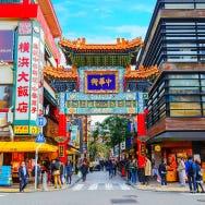 2nd Biggest City in Japan! Top 10 Things To Do In Yokohama