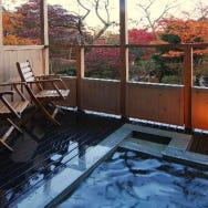 Mikawaya Ryokan in Hakone - Inside the Breathtaking Japanese Onsen Inn Near Tokyo