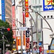 도쿄자유여행중 쇼핑과 관광이라면 단연 우에노 지역을 빼놓을 수 없다! 우에노에서 가볼만 한 곳 6곳!