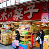 Japan's Sweet Souvenirs: Top 10 Sweets at Ueno Ameyoko's Niki no Kashi