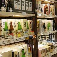 日本酒該去哪裡買?成田機場免稅店10款日本酒伴手禮推薦