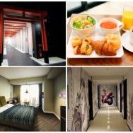 渋谷でおすすめの最新ホテル6選! パン食べ放題やコスパ抜群で人気はここ