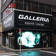 Akihabara Electric Town: Inside Guide to Akihabara's Top 10 Home Electronics Shops