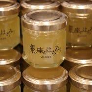 Tokyo's Got Honey! 5 Exclusive 'Ginza Honey' Items You'll Love Digging Into at Matsuya Ginza