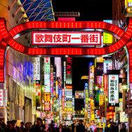 Complete Shinjuku Guide: 14 Must-Visit Shops & More in Tokyo's Gleaming Heart