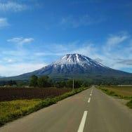 5 Stunning Hokkaido Mountains to Add to Your Bucket List (Hokkaido Mt. Fuji Lookalikes!)
