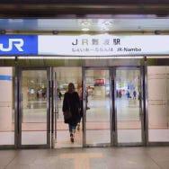 6種難波車站一次掌握!大阪旅遊再也不怕坐錯車