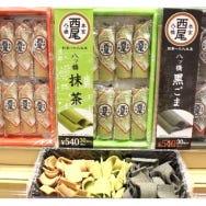 京都「清水寺」周辺のおすすめ人気お土産店5選