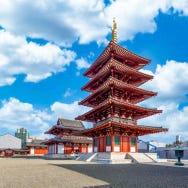 タダでも楽しい!大阪の「無料で楽しめる」観光スポット10選