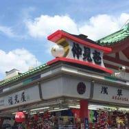 浅草×土産店・アンテナショップ 訪日外国人の人気施設ランキング 2019年7月
