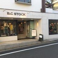 Tokyo Trip: Most Popular Spots in Ebisu / Naka-Meguro (October 2019 Ranking)