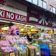 Tokyo Trip: 10 Most Popular Spots in Ueno (November 2019 Ranking)
