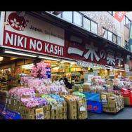 外國旅客中最有人氣的【上野】景點、設施排行榜(2020年2月最新)