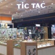 东京及周边地区×饰品、珠宝首饰、钟表店 旅日外国游客热门设施排行榜 2020-2