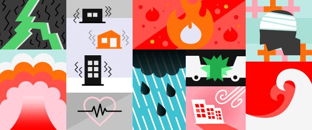 緊急時と災害時について