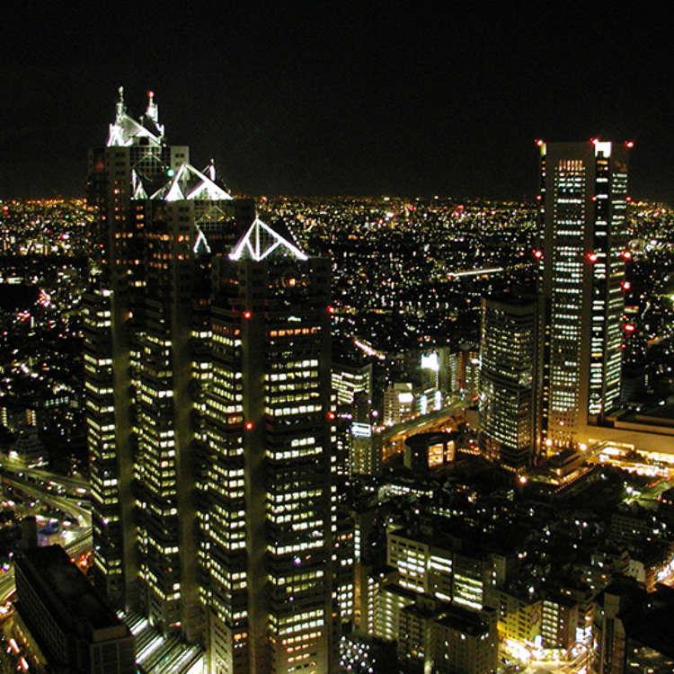 1. Tokyo Metropolitan Government Building Observation Deck