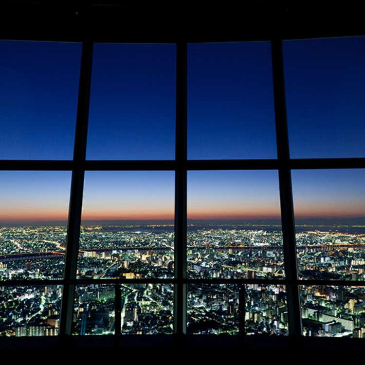 5. TOKYO SKYTREE(R)